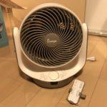 冷房温度28度でも体感26度!電気代が毎月1000円も下がる魔法のような話