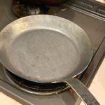 [ turk ] ターククラシックフライパンが優秀!焼ならしをして鉄フライパンを堪能するぞ